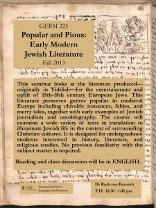 Popular and pious: Early modern Jewish literature  Fall 2012