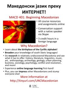 Would you like to learn a language ONLINE?
